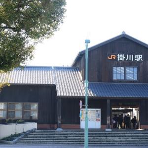 東海道本線は掛川駅北口駅舎 (2019年12月 オマケは軽トラ市)