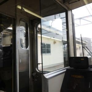 中央本線は名古屋から定光寺駅まで乗車 (2019年11月 沿線の紅葉)