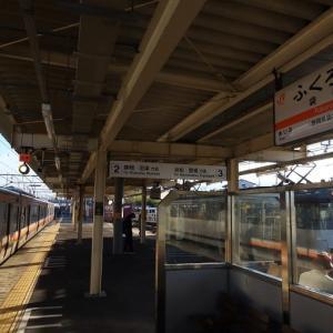 袋井駅からおなじみ「ホームライナー静岡36号」に乗車 その1 (2020年1月)