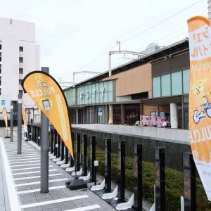 静岡駅北口のシェアサイクルステーション (2020年6月)