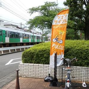 静岡鉄道は県立美術館駅近く 中吉田公園レンタサイクル置き場とA3000 (2020年7月 やぶきた茶発祥の地)
