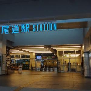 尾道駅を発着する115系末期色普通列車 (2019年9月 三原へ)