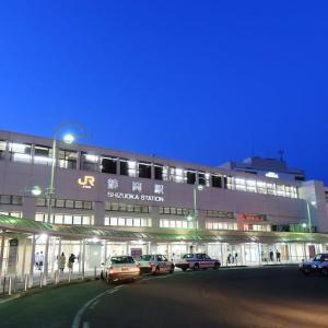 東海道本線、新幹線は静岡駅付近の今昔 その2 (空中写真あり)