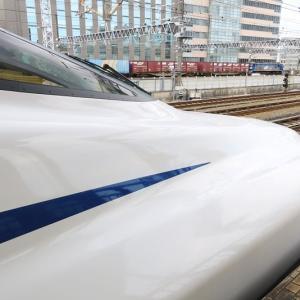 東海道新幹線静岡駅はN700SとEF210貨物(2021年4月 オマケは渋沢栄一と静岡)