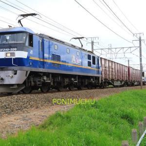 EF210-326 1050レ (2021年4月 浜松-天竜川)