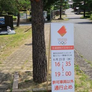 東京オリンピック2020 聖火リレー交通規制のお知らせ 初めて見た(2021年6月)