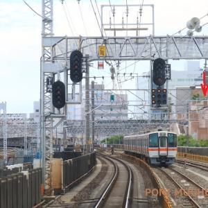 アクトシティ浜松付近から東海道本線撮影その1(2021年6月 オマケは相生公園)