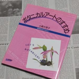 また本が増えました。(^_^;)