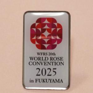 世界バラ会議福山大会2025応援宣言。