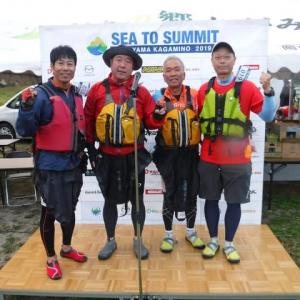 岡山鏡野SEA TO SUMMIT2019