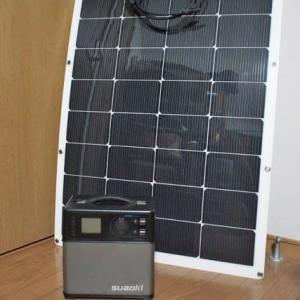 ソーラーパネル、ポータブル電源購入!
