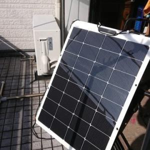 ソーラー発電レビュー