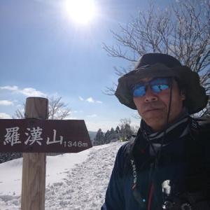 恐羅漢山・旧羅漢山登山