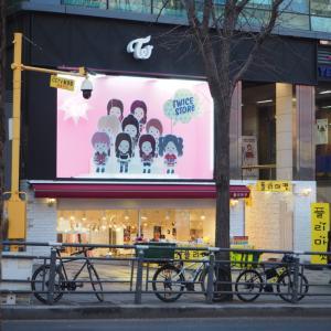 韓国・ソウルでTWICE STOREを発見