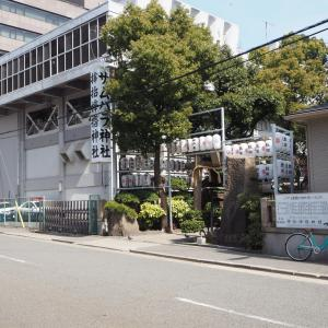サムハラ神社 都会のパワースポット