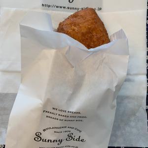 サニーサイドのカレーパン