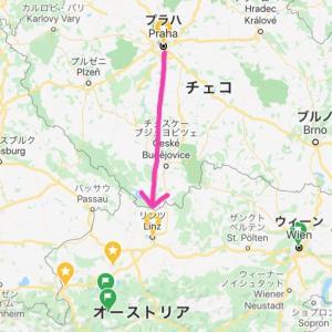プラハからバス列車乗り継ぎいでオーストリア入り!