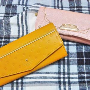 お財布を新調しました
