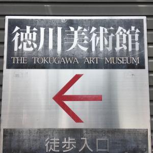 名古屋復興支援!!①