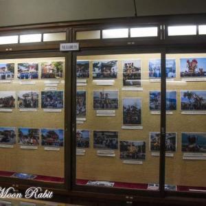 全国のまつりを巡って(その1) 西条郷土博物館 愛媛県西条市明屋敷