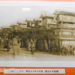 西条の祭りいろいろ展 西条郷土博物館 愛媛県西条市明屋敷