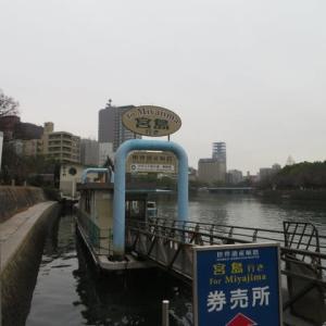 2020年1月 広島旅行(観光編-2)