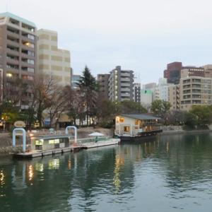 2020年1月 広島旅行(食事編ー1)