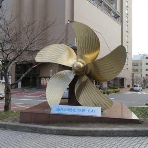 2020年1月 広島旅行(観光編-4)