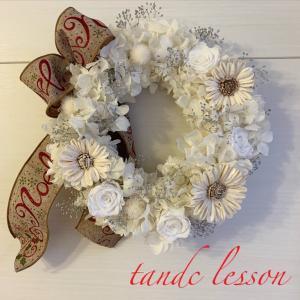tandc lesson『ホワイトリース』
