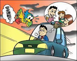 笑ってしまう8つのポイント、これで運転の上手い下手が決まる訳がない!!
