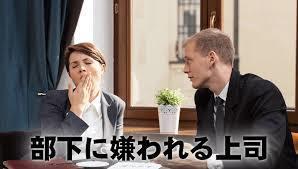 上司と部下の本音を通じて笑いの奥深さを改めて知る!!
