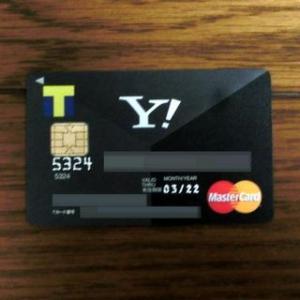 Yahoo! JAPANカードがやってきたよ