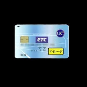 法人ETCカードの発行を諦める前に試したいこと