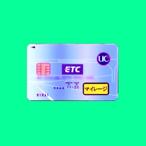 発行率No.1の衝撃! ETC協同組合の法人ETCカードをご紹介!
