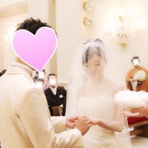 「とにかく結婚したい!」を本気で叶えた方法