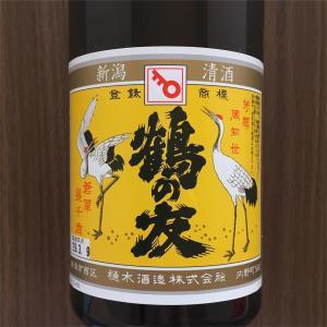 鶴の友別撰・超〜地元密着型酒蔵の、ラフに飲みたい晩酌酒