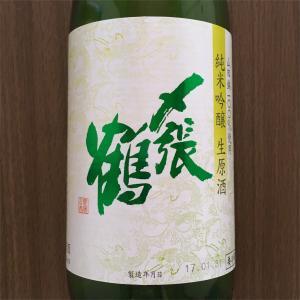 〆張鶴純米吟醸生原酒・〆張鶴史上初!すいすい飲めちゃういまどき風なお酒です