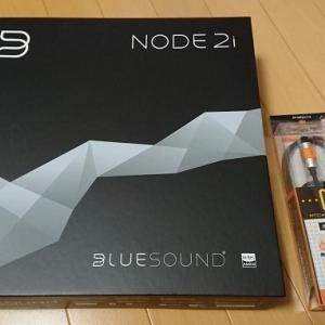 BLUESOUND NODE2i を導入してみた件!!!