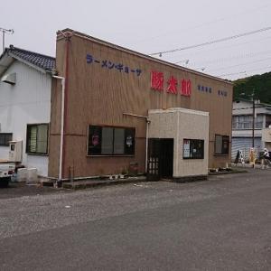 高知県佐川にある 豚太郎 佐川店 さんへ行ってみた件!!!
