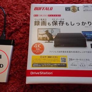 TV録画用HDDを入れ替えた件!!!(BUFFAALO DriveStetion)