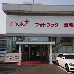 初来店、カメラのキタムラさんへ行ってみた件!!! 【#カメラのキタムラ】