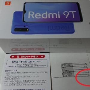 XIAOMI Redmi9T を購入してみた件!!! 【#XIAOMI #Redmi9T #中華スマホ #シャオミ】
