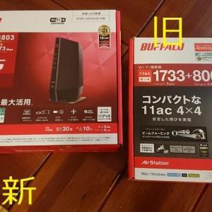 WiFi6対応 バッファロー社製 WSR-5400AX6 を購入してみた件!!! 【 #WSR-5400AX6 #WPA3】