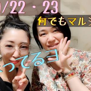 """お店屋さんごっこ""""10/22(火.祝)""""【何でもマルシェ2019】"""