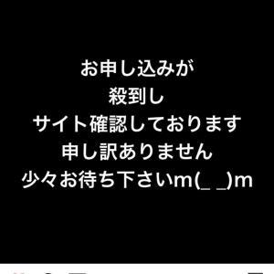 """【更新】""""本気マガジンNoTITLE""""申し込みパンク‼‼しました"""
