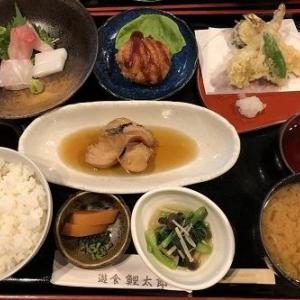 お昼前から次々来店客!大人気の昼定食「遊食 鯉太郎」