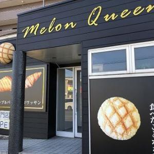 お知らせなど情報いろいろ~10月②「Meron Queen」「二代目杵屋」「ポンバドゥール」「絆」