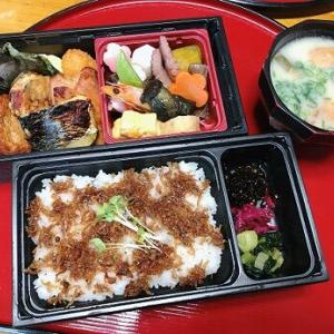 お弁当をテイクアウトで誕生日のお祝い(^^)/「海鮮居酒屋 海老蔵」