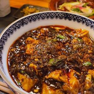 4月29日プレ、5月8日グランドオープン‼四川の陳麻婆豆腐は麻婆豆腐と別物だわ「中国割烹喜鵲(きじゃく)」