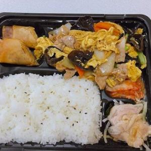 選ぶの迷うボリューム満点お弁当!コンプリート目指しちゃおうかな(笑)「台湾料理新天地」